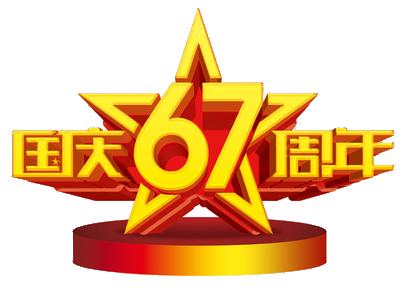 logo logo 标志 设计 矢量 矢量图 素材 图标 408_294